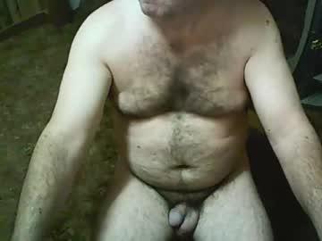 [24-07-19] expogent public webcam