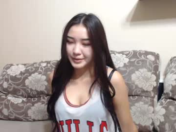 [22-09-18] izummimei cam video from Chaturbate.com