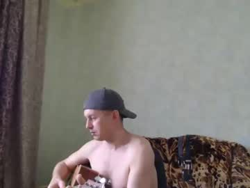 [18-02-20] vano_822 chaturbate show with toys