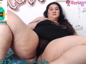 [25-05-20] ema_gomez private sex show