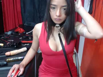 [04-06-18] daniela_pretty record private show video from Chaturbate