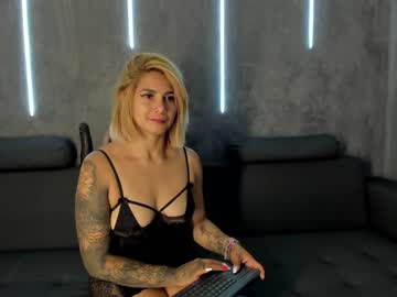 [15-10-21] gaialee record video with dildo from Chaturbate