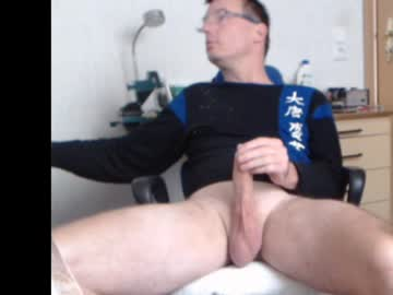[22-02-20] achim066 private show video