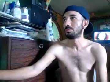 [21-09-18] guevolatinoxxx chaturbate video