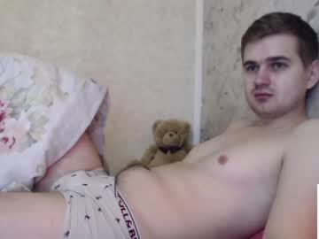 [15-10-21] _face2face_ record cam show from Chaturbate.com