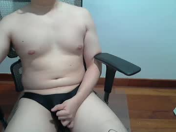 [11-12-18] smoothasianm record public show from Chaturbate.com