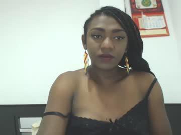 [07-07-20] brunettehotbitch chaturbate private webcam