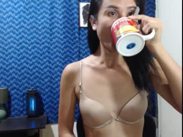 [21-03-19] dreamxfantasy record premium show from Chaturbate.com