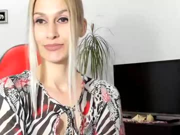 [28-02-20] maryplayfullmary chaturbate dildo record