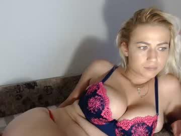 [07-09-20] nessysquirt private webcam