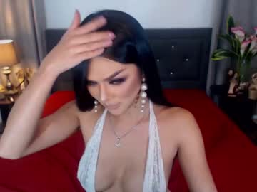 [27-11-20] allhailurmajesty private XXX show from Chaturbate.com