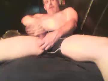 [07-08-18] socalhrdcock video with dildo from Chaturbate.com