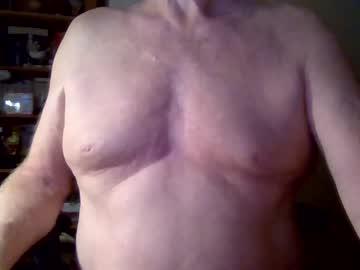 [07-07-20] calcero record private XXX video