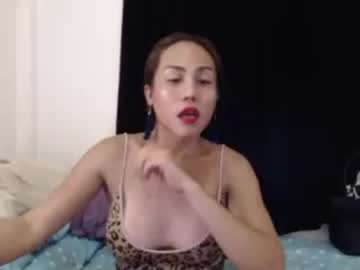[13-11-18] sexyasiankitty chaturbate premium show video
