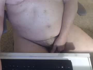 [16-12-18] gettinghappy8 record show with cum from Chaturbate.com
