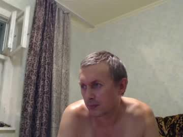 [16-07-20] vano_822 private show from Chaturbate