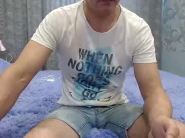 [16-07-19] xmistertank record private XXX show from Chaturbate