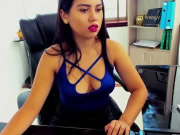 [13-10-18] shana_belluci premium show video