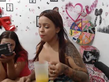 [25-05-20] fresashot1 chaturbate private XXX video