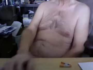 [02-12-18] radnal webcam record