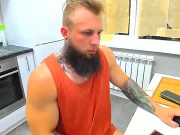 [04-07-20] bigjerry6913 record webcam video from Chaturbate.com