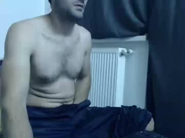 [16-12-18] huntertigerblk blowjob video from Chaturbate