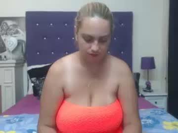 [16-07-18] playfulstar show with cum
