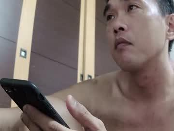 [25-11-20] yin0124 private sex video