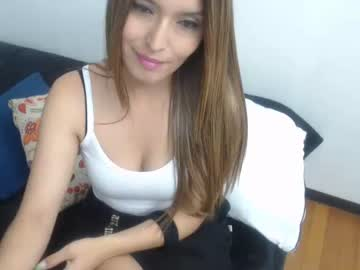 [24-05-19] teexxas private webcam from Chaturbate