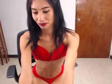 [19-09-18] saritacum57 record private sex video from Chaturbate.com