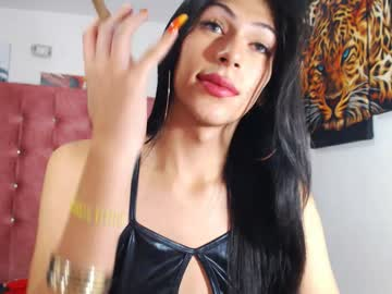[08-08-20] tessa_sweet_bitch record public show video