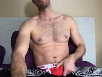 [12-05-19] brad146 video with dildo from Chaturbate