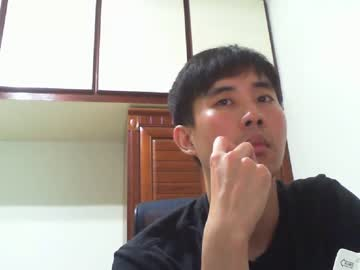 [11-04-19] zseszsesz public show from Chaturbate