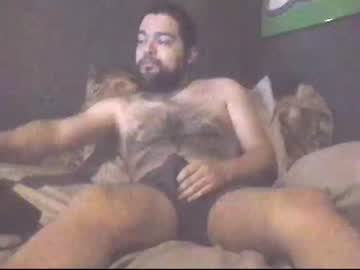[16-03-19] deezercb8 record video from Chaturbate.com