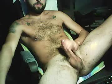[21-09-18] nojbar531 video with dildo