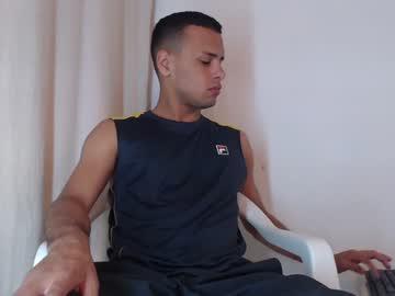 [25-09-20] teo_santos dildo