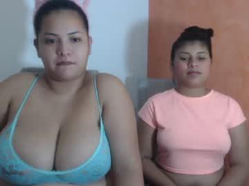 [16-09-20] lesbiandirtyhot record private XXX video