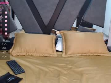 [03-06-20] hilllary chaturbate private webcam