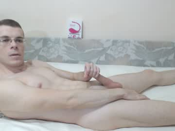 [08-11-18] 7denis77 record private XXX show from Chaturbate