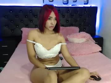 [18-08-21] cummylove1 chaturbate show with toys