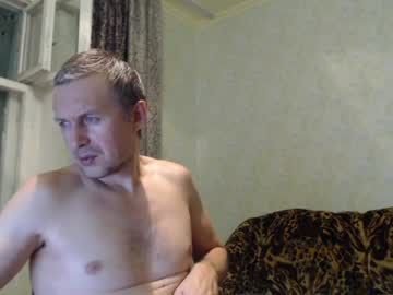 [24-07-20] vano_822 record private show