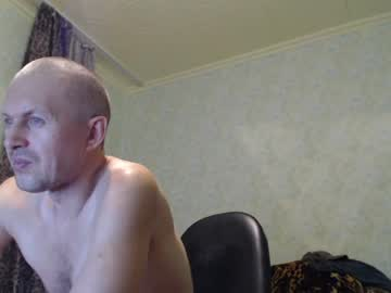 [01-08-20] vano_822 video with toys from Chaturbate