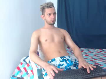[25-05-20] prince_big23 chaturbate dildo record