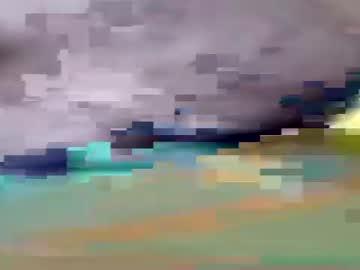 [25-09-21] lameramata420 record private XXX video from Chaturbate.com