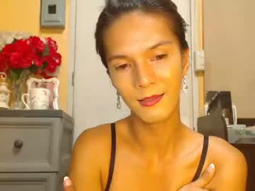[28-08-19] diense17 record public show from Chaturbate