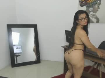 [30-07-21] emly_love private show from Chaturbate