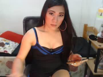 [15-03-20] marrymehonxx chaturbate public webcam video