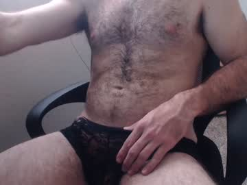 [24-01-20] imbenny public webcam from Chaturbate.com