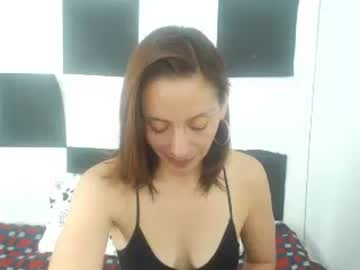[21-09-18] gisselahott blowjob video from Chaturbate.com