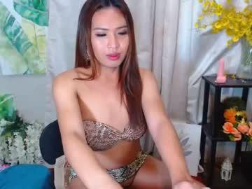 [30-07-21] amaya28x record blowjob video from Chaturbate
